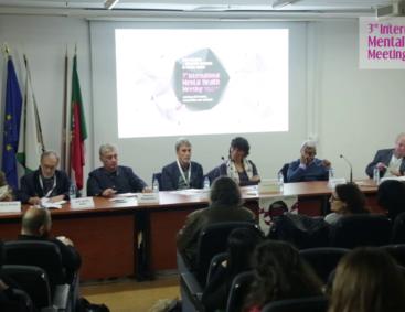 3º Encontro Internacional de Saúde Mental da Fundação Romão de Sousa – Casa de Alba